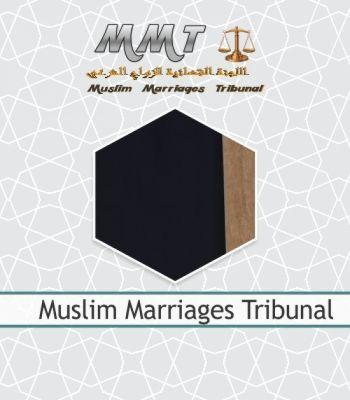 Muslim Marriages Tribunal (MMT)