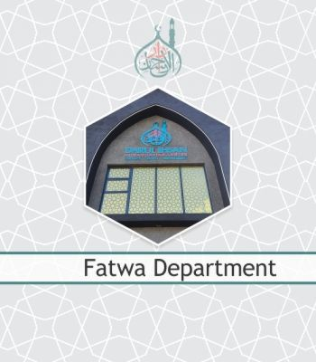 Fatwa Department