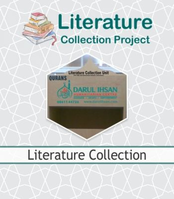 Literature Collection Project