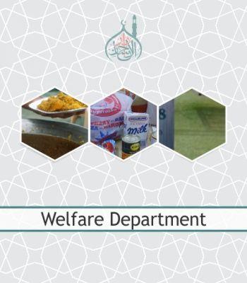 Welfare Department
