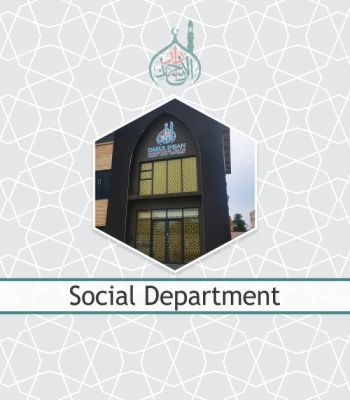 Social Department