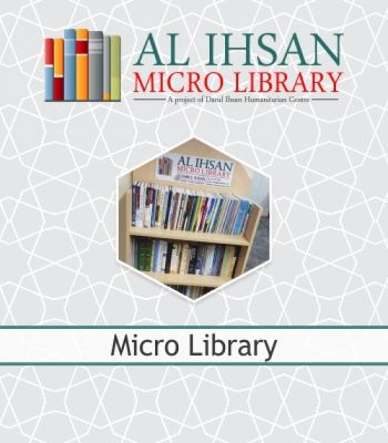 Micro Library